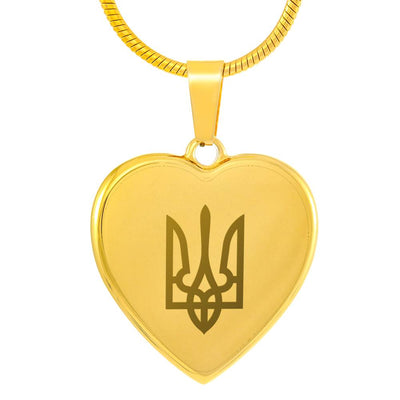 Tryzub - 18k Gold Finished Heart Pendant Laser Engraved Necklace