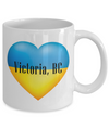 Ukrainian In Victoria, BC - 11oz Mug - Unique Gifts Store