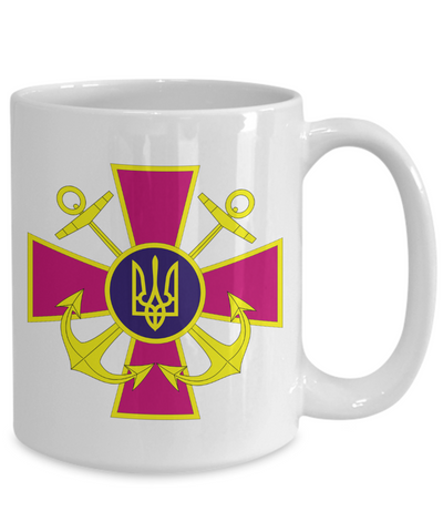 Ukrainian Naval Forces - 15oz Mug