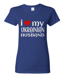 I Love My Ukrainian Husband - Unique Gifts Store - 1