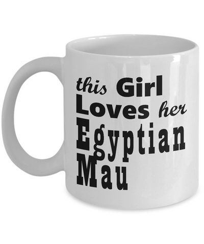 Egyptian Mau - 11oz Mug - Unique Gifts Store