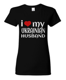 I Love My Ukrainian Husband - Unique Gifts Store - 2