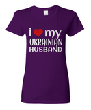I Love My Ukrainian Husband - Unique Gifts Store - 4