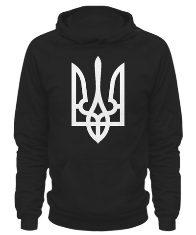 Tryzub (White) - Hoodie - Unique Gifts Store - 1