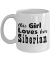 Siberian - 11oz Mug - Unique Gifts Store