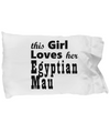 Egyptian Mau - Pillow Case