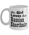 Russian Shorthair - 11oz Mug - Unique Gifts Store