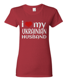 I Love My Ukrainian Husband - Unique Gifts Store - 3