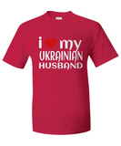 I Love My Ukrainian Husband - Unique Gifts Store - 7