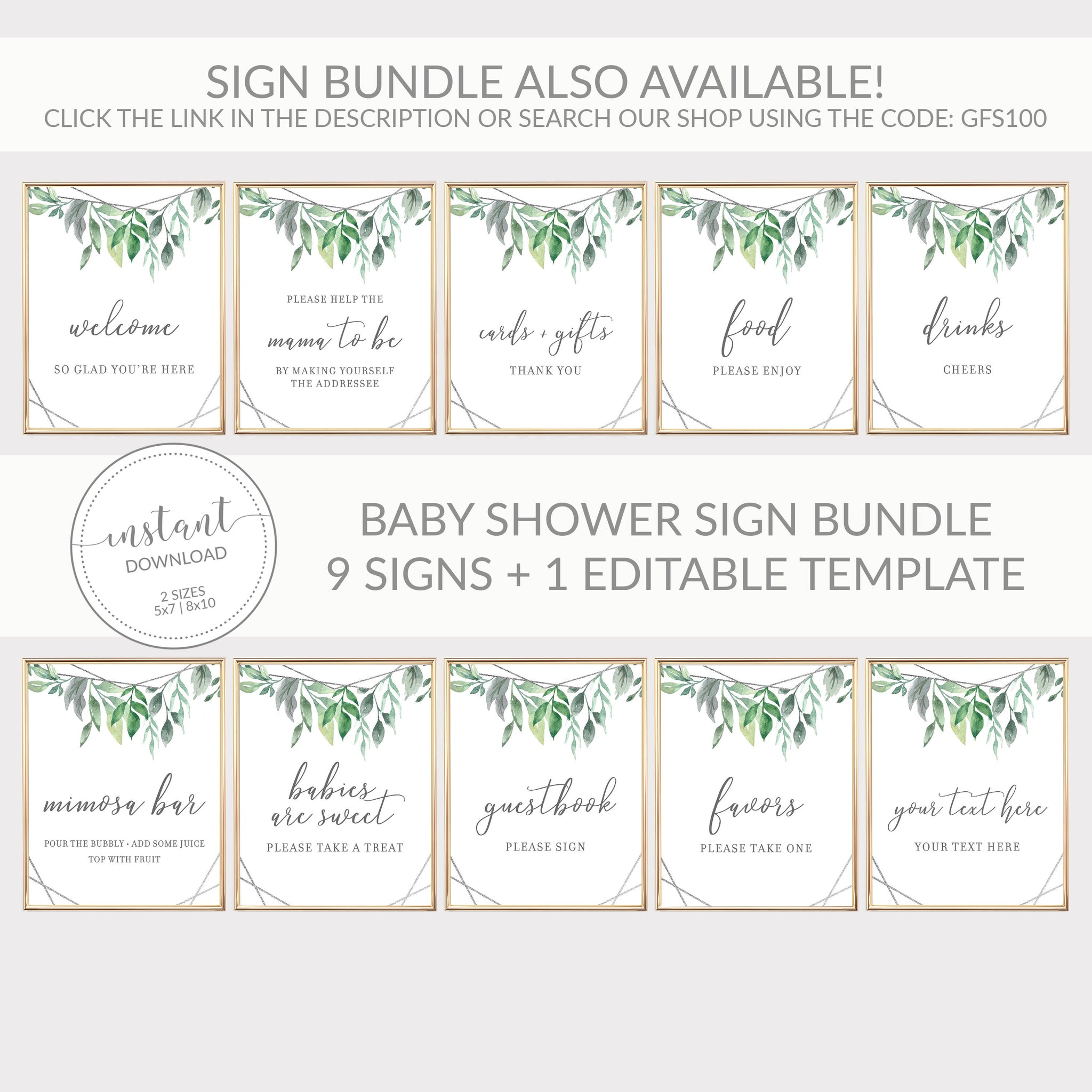 Geometric Silver Greenery Printable Guestbook Sign INSTANT DOWNLOAD, Bridal Shower, Baby Shower, Wedding Decorations Supplies - GFS100