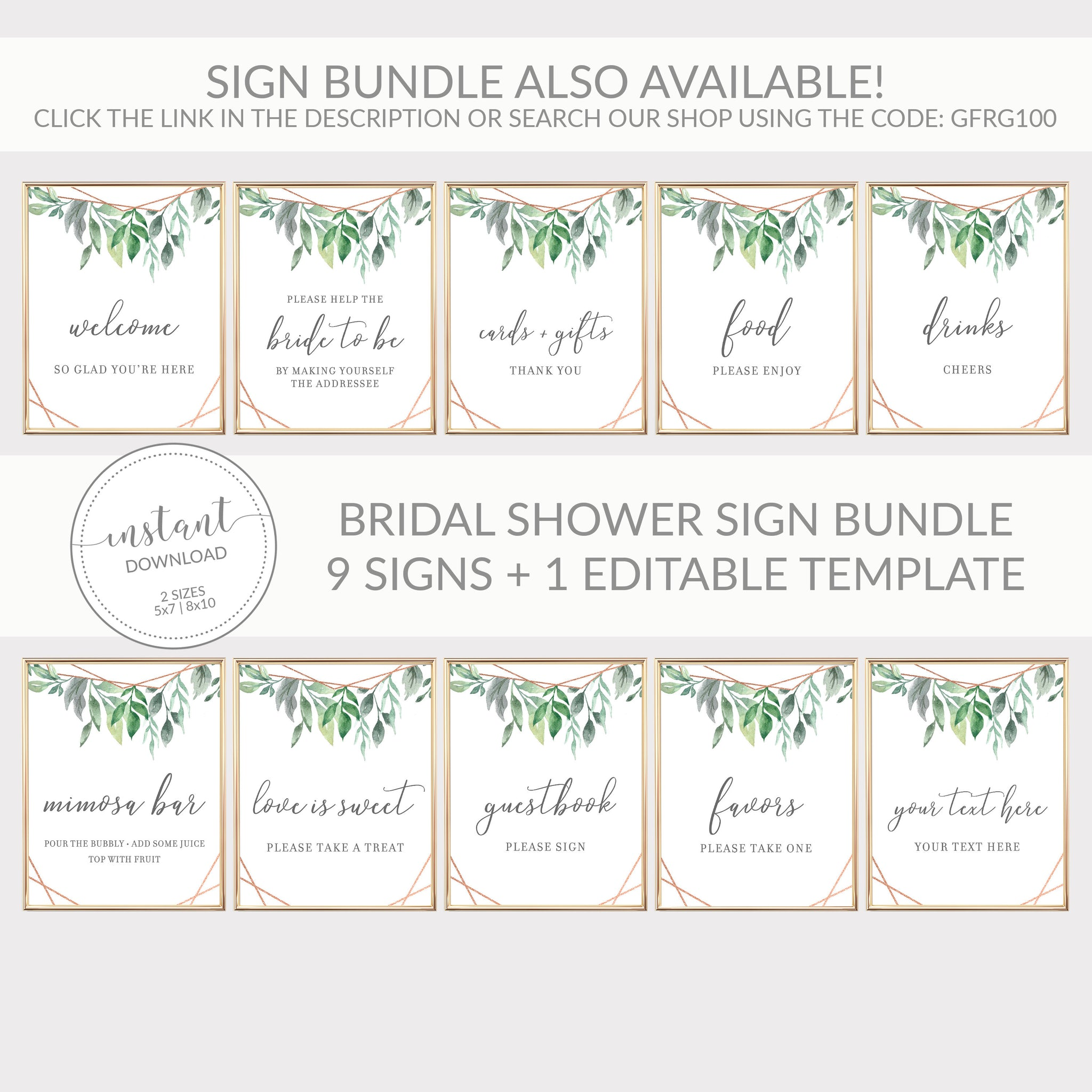 Geometric Rose Gold Greenery Cards and Gifts Printable Sign INSTANT DOWNLOAD, Bridal Shower, Baby Shower, Wedding Decorations - GFRG100 - @PlumPolkaDot