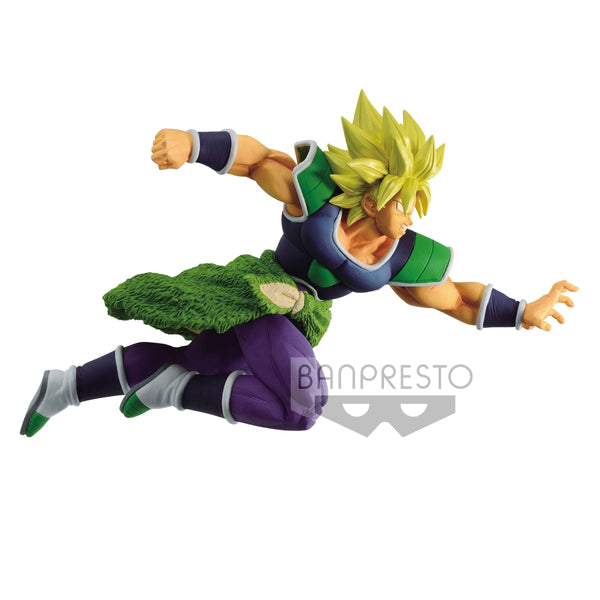 Dragon Ball Super: Super Saiyan Broly Match Makers Figure by Banpresto