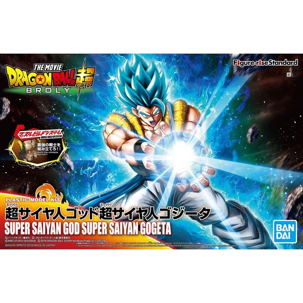 Dragon Ball Super Saiyan Gogeta , Bandai Figure-Rise Standard