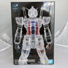 Bandai Gundam 40th Anniversary Internal Structure RX-78-2 (Clear Ver. B) Figure