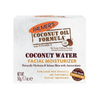 3 x Palmer's Coconut Water Facial Moisturizer 50g