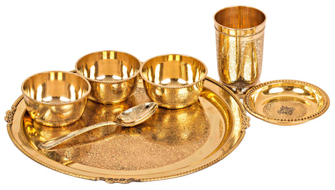 Brass Embossed Design 7 Piece Traditional Dinner Set - Dinnerware Tableware Decorative