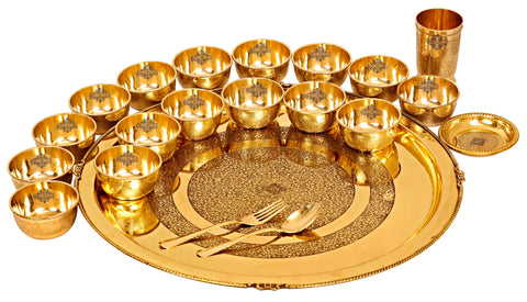Brass Embossed 21 Piece Dinner Set