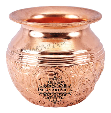 IndianArtVilla Copper Lining Swastik Design Lota Kalash 300 ML
