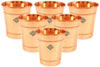 Copper Hammered Curved Glass with 2 Rings - 260 ML Set of