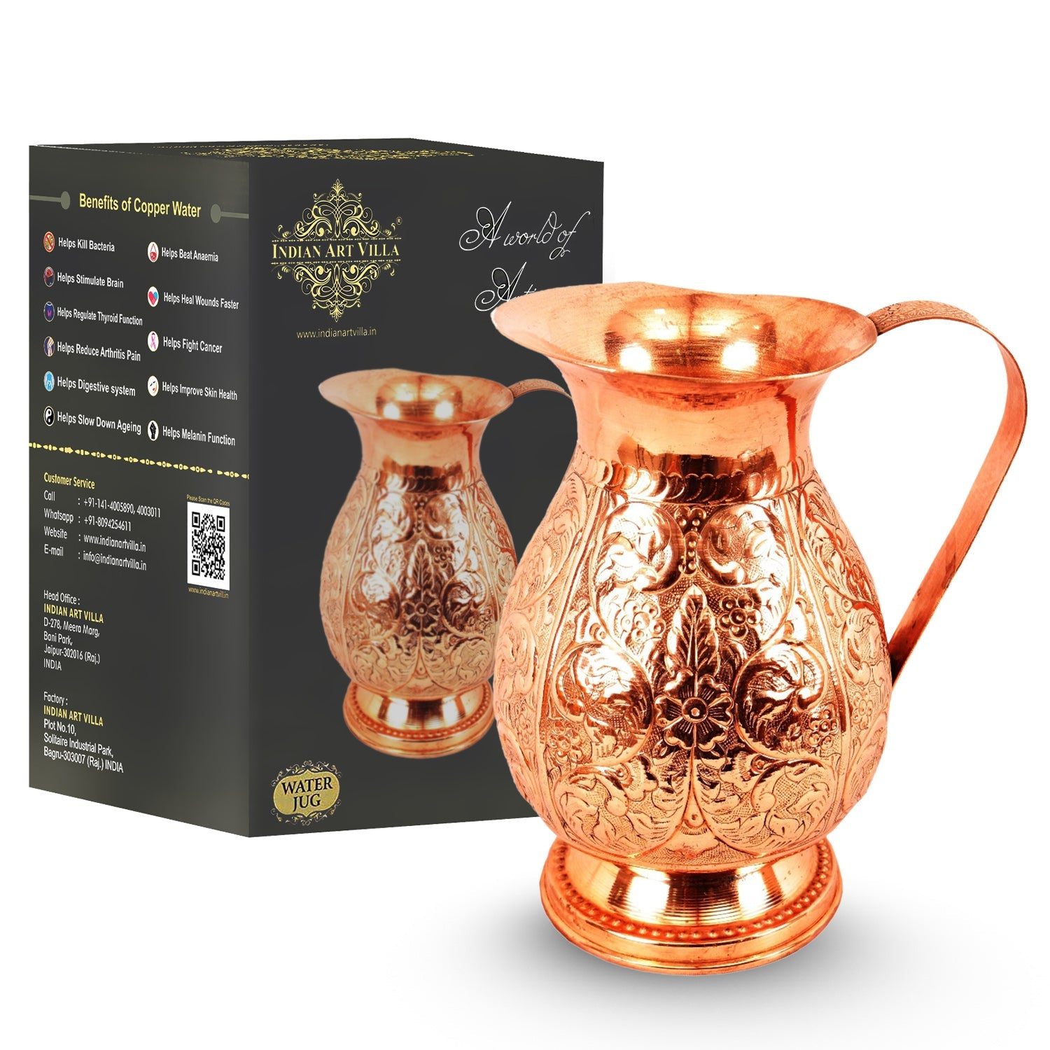 Pure Copper Jug, Big Flower Design, Serving water Pitcher