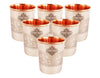 Steel Copper Embossed Design Glass Tumbler 250 ML Set of