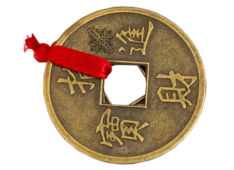 Metal Alloy Set of 3 Fengshui Coins|Good Luck Cures|Home Office Hotel
