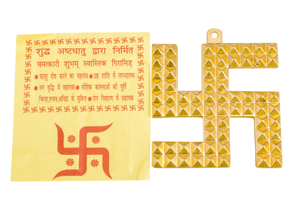 Pyramid Design Brass Swastik,Wall Hanging