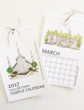 2017 Watercolor LDS Temple Calendar