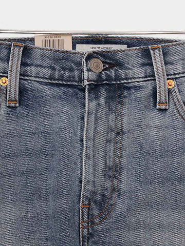 Levi's / Altered 510 Skinny Fit Jeans | Revamp