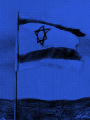Israeli Flag during Six-Day War (1967) Aluminum Print
