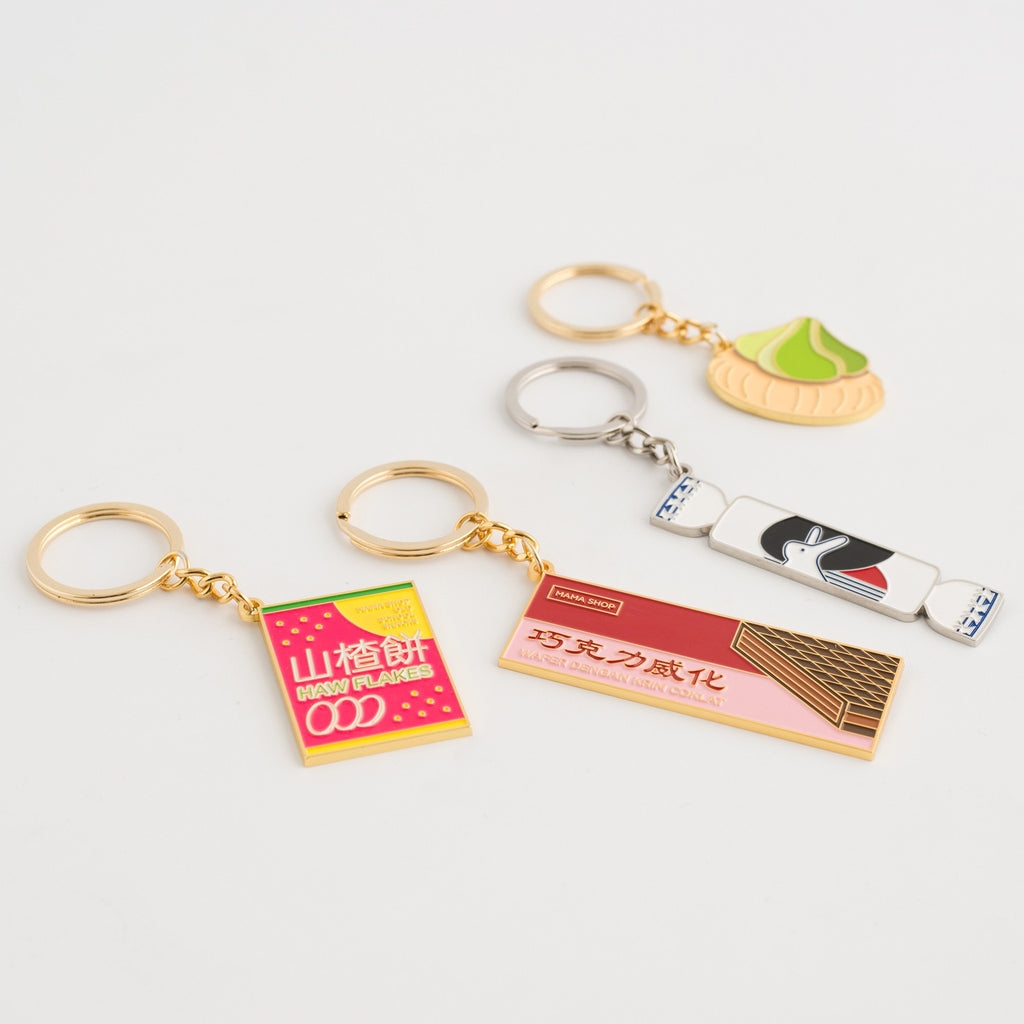 SS38 - Mama Shop Keychains -  - STUCKSHOP - Souvenirs from Singapore
