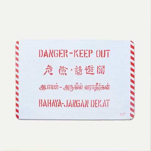 SS52- Danger Area Doormat - doormat - STUCKSHOP - Souvenirs from Singapore