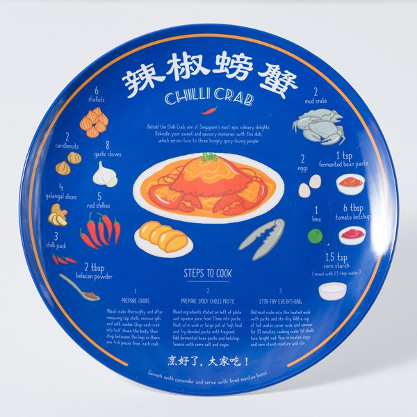SS56.1 - Recipe Plate - Chilli Crab - Homewares - STUCKSHOP - Souvenirs from Singapore