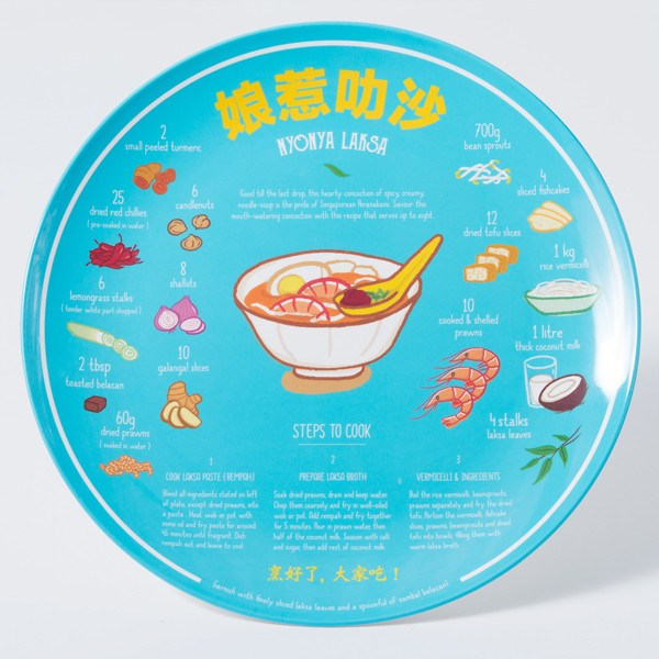 SS56.3 - Recipe Plate - Nyonya Laksa - Homewares - STUCKSHOP - Souvenirs from Singapore