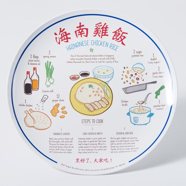 SS56- Recipe Plate - Chicken Rice - Homewares - STUCKSHOP - Souvenirs from Singapore