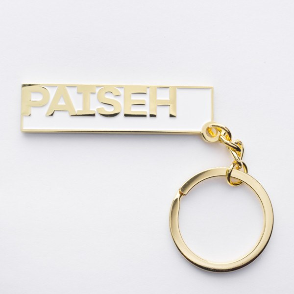 SS52.5 - Singlish Keychains - Paiseh - keychain - STUCKSHOP - Souvenirs from Singapore