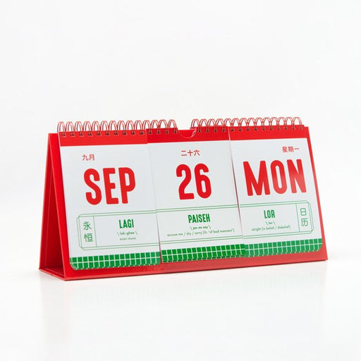 The New Singlish Perpetual Calendar - Personal - STUCKSHOP - Souvenirs from Singapore