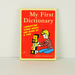 Book - My First Dictionary