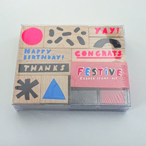 Rubber Stamp Kit - Festive