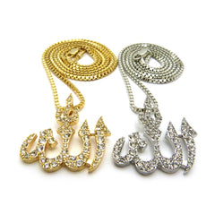 14k Gold Plated 2 Chain Set Allah
