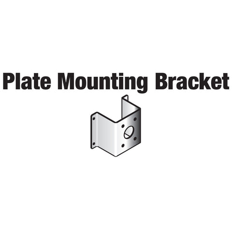 Central Boiler Plate Mounting Bracket for 5\