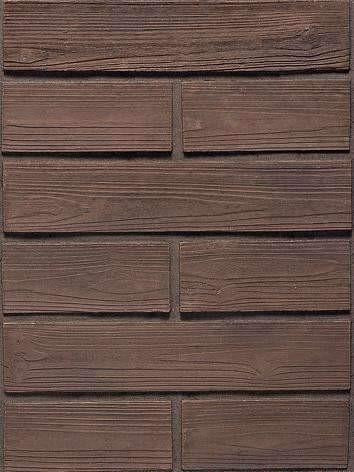 Brazilian Oak - Wooden Brick cheap stone veneer clearance - Discount Stones wholesale stone veneer, cheap brick veneer, cultured stone for sale