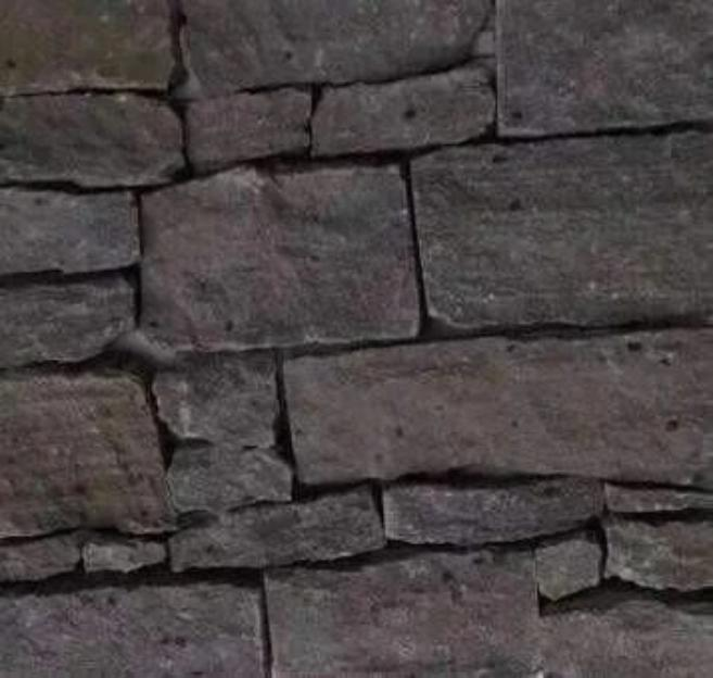 Dark Shale - Rough Cut Slate cheap stone veneer clearance - Discount Stones wholesale stone veneer, cheap brick veneer, cultured stone for sale