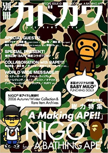 NIGO FT. A BATHING APE - ABC CAMO BOOK (GREEN)