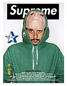 SUPREME - BOOK VOL. 4 (HARMONY KORINE)