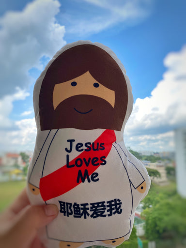 ROCKONLINE | New Creation Church | Joseph Prince | Jesus Loves Me Plush, The Super Blessed | Youth | Teen | Boys | Girls | Scriptures | Embroidery | Christian Gifts | The Super Blessed | Rock Bookshop | Rock Bookstore | Star Vista | Free Delivery for Singapore Orders above $50.