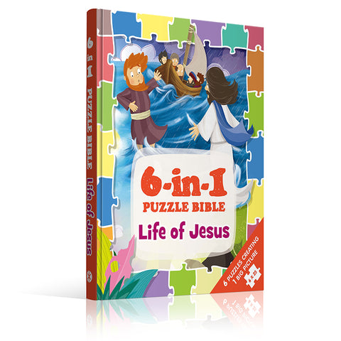 6-in-1 Puzzle Bibles, Life Of Jesus