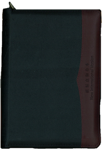 Bilingual Bible With Zip - Dark Blue/Burgundy