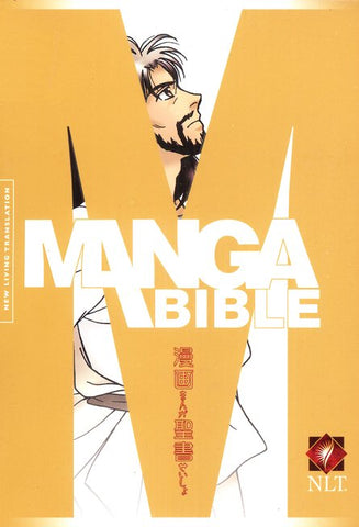 Manga Bible (Paperback Edition)