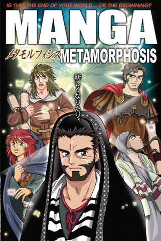 Manga Metamorphosis